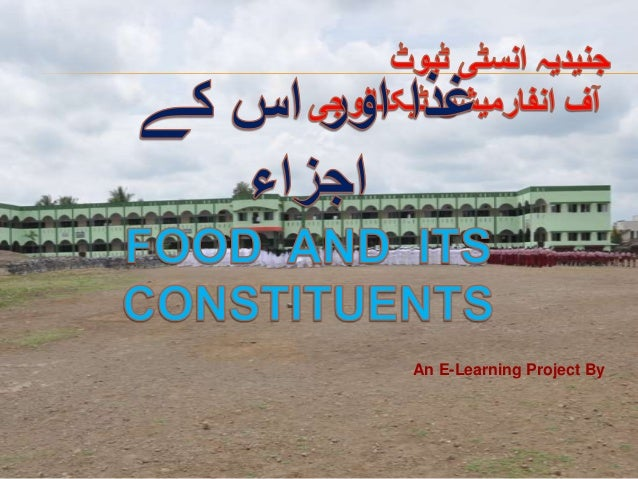 An E-Learning Project on Food By سنا   مُبارک   نواز