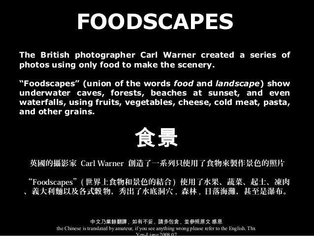 """FOODSCAPESThe British photographer Carl Warner created a series ofphotos using only food to make the scenery.""""Foodscapes"""" ..."""