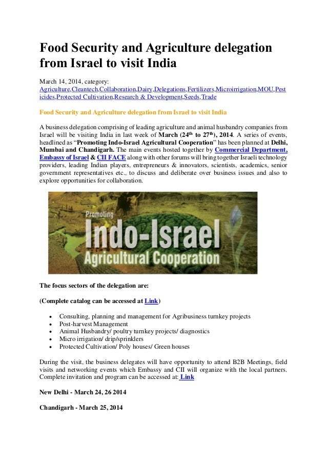 Food Security and Agriculture delegation from Israel to visit India March 14, 2014, category: Agriculture,Cleantech,Collab...