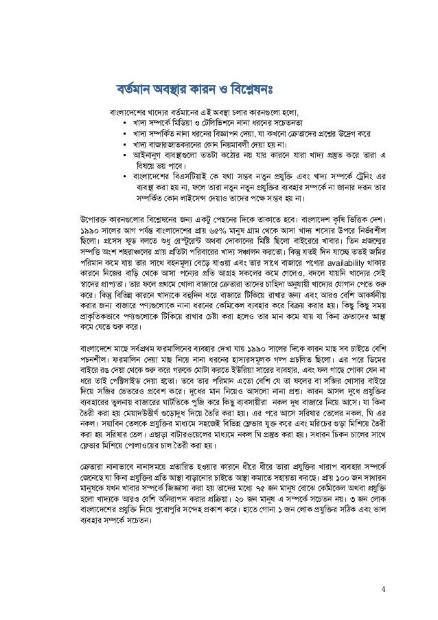 Healthy Lifestyle Essay Essay On Healthy Lifestyle For Children