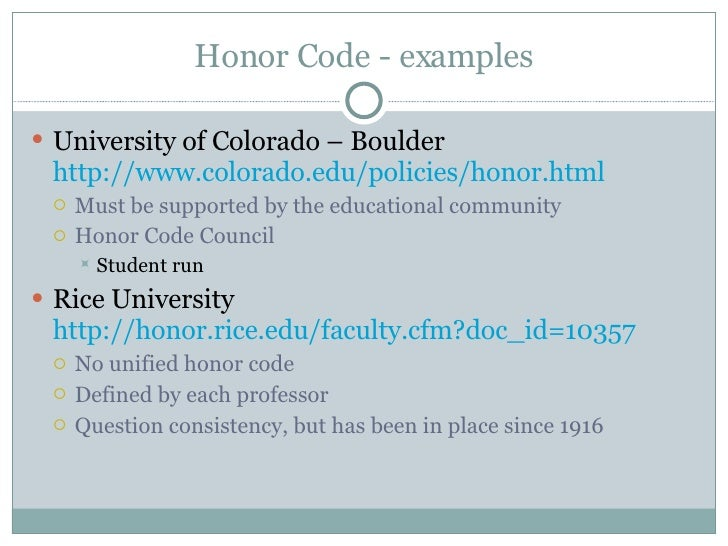 Honor Code Essay