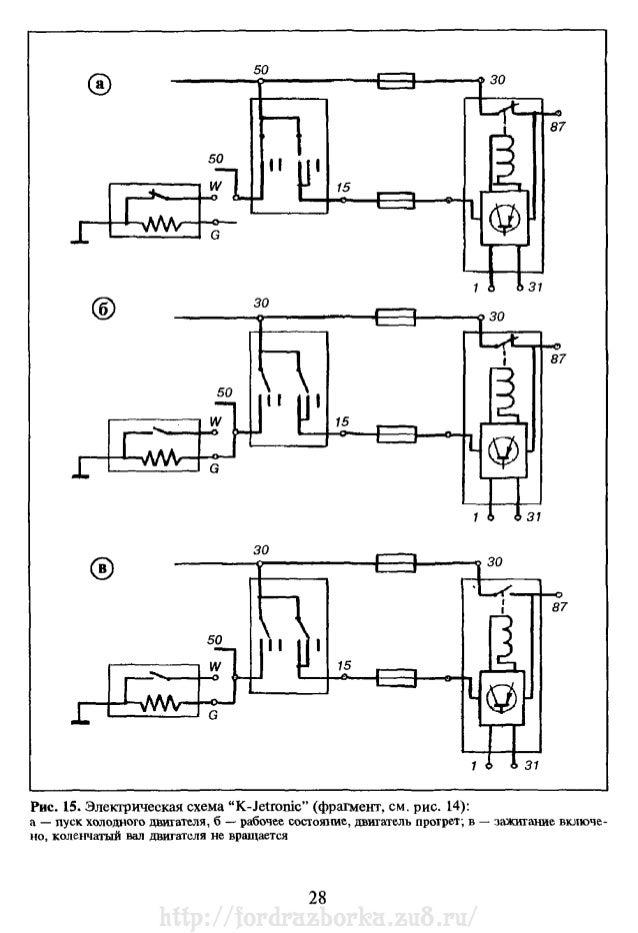 jetronic принципиальная схема