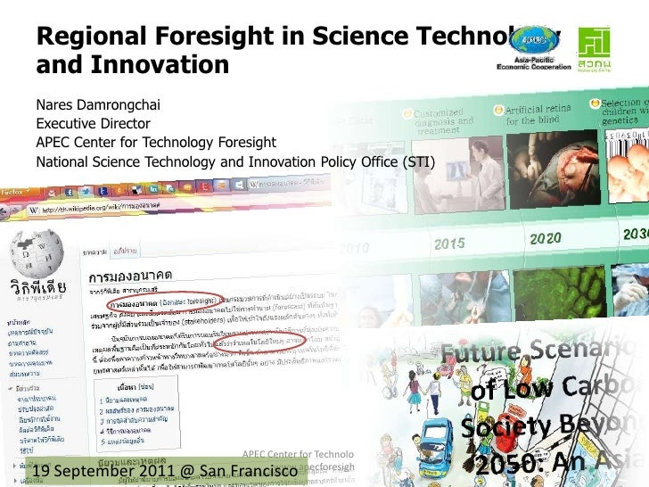 APEC Center for Technology Foresight       www.apecforesight.org<br />1<br />Regional Foresight in Science Technology and ...