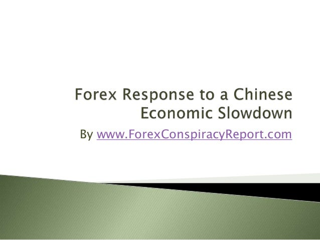 Forex policy of china
