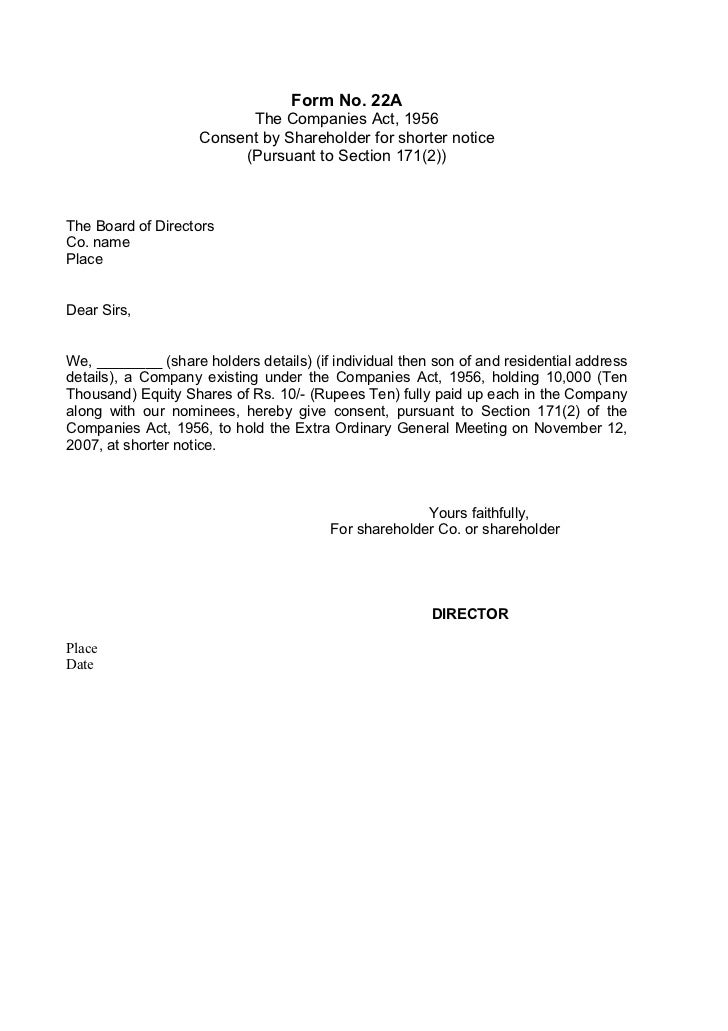 2 week notice letter example