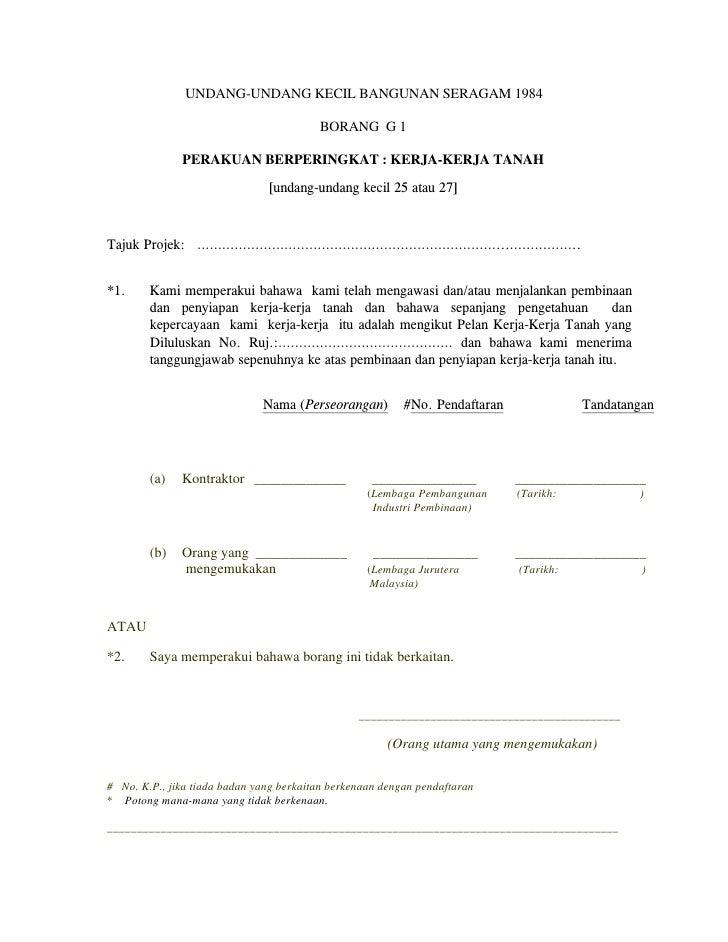UNDANG-UNDANG KECIL BANGUNAN SERAGAM 1984                                           BORANG G 1                PERAKUAN BER...