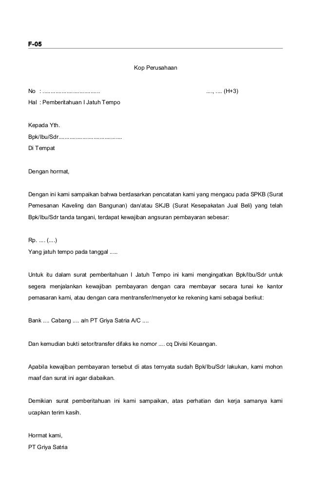 Form Keu05 Surat Jatuh Tempo I