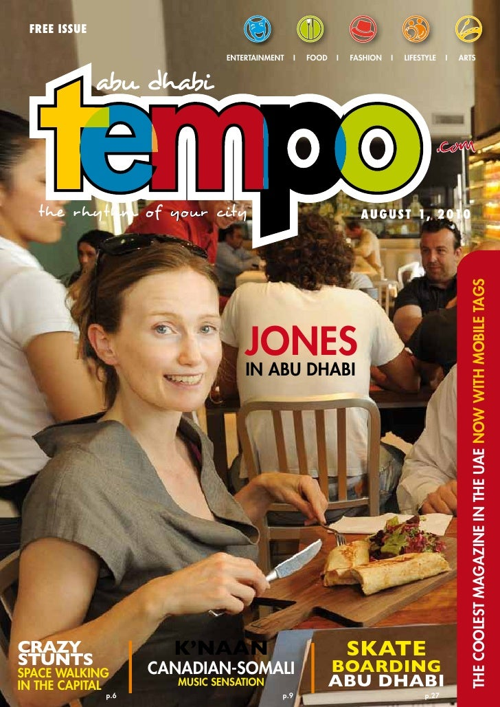 TEMPO AUGUST