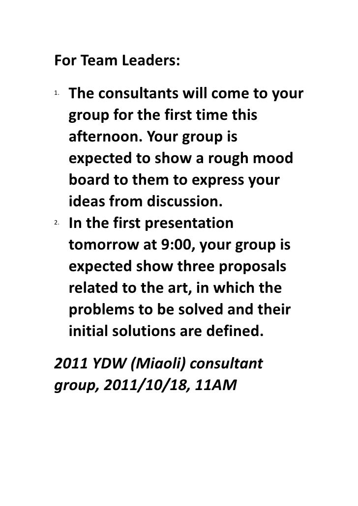 10/18 instruction to each group