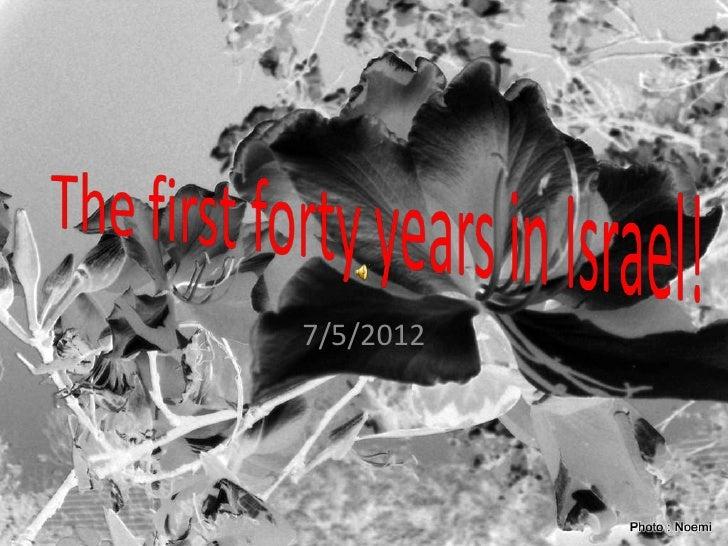 7/5/2012