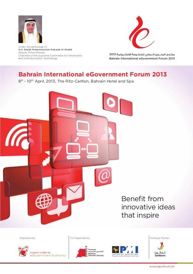 Bahrain International eGovernment Forum brochure-2013