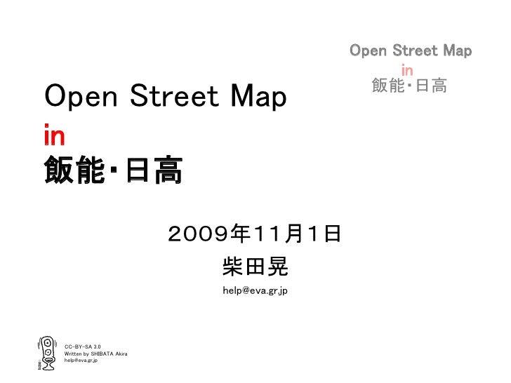 Open Street Map                                                       in                                                  ...