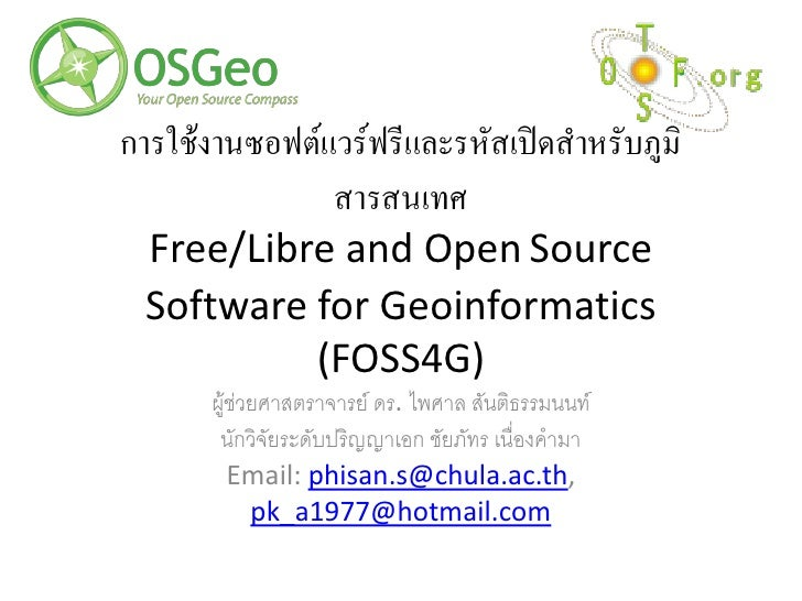 Foss4g thai