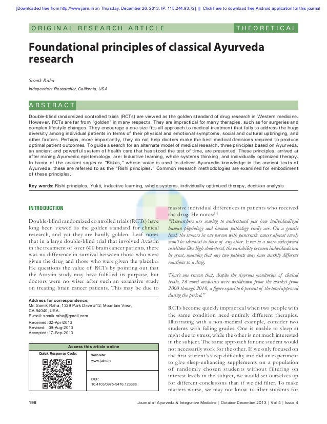 Foundational principles of classical ayurveda research