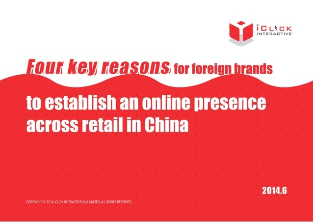 Four key reasons for foreign brands to establish an online presence across retail in China