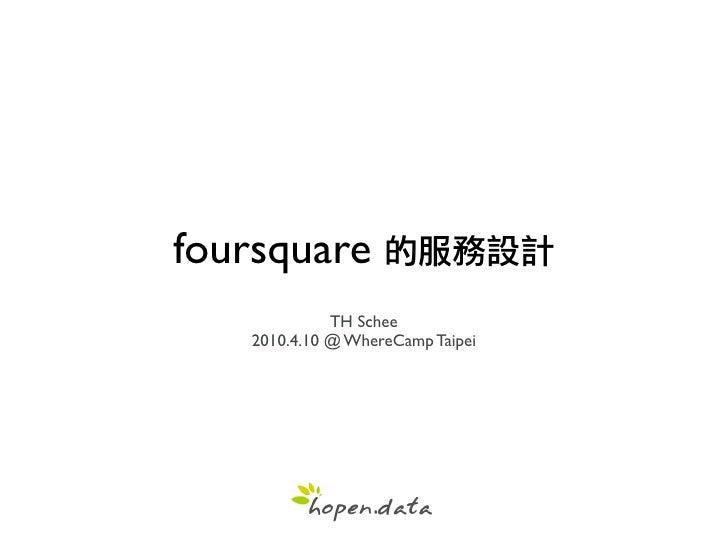 foursquare              TH Schee    2010.4.10 @ WhereCamp Taipei
