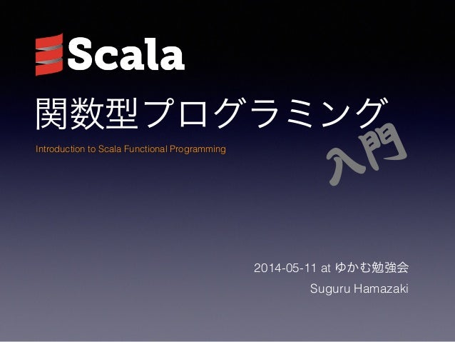 Introduction to Scala Functional Programming