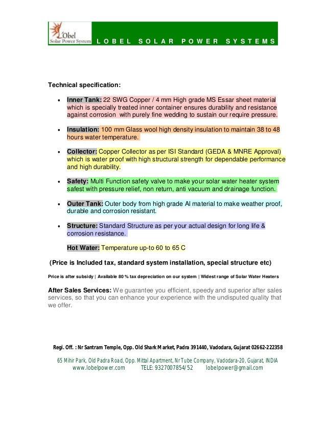 L O B E L           S O L A R           P O W E R            S Y S T E M STechnical specification:       Inner Tank: 22 S...