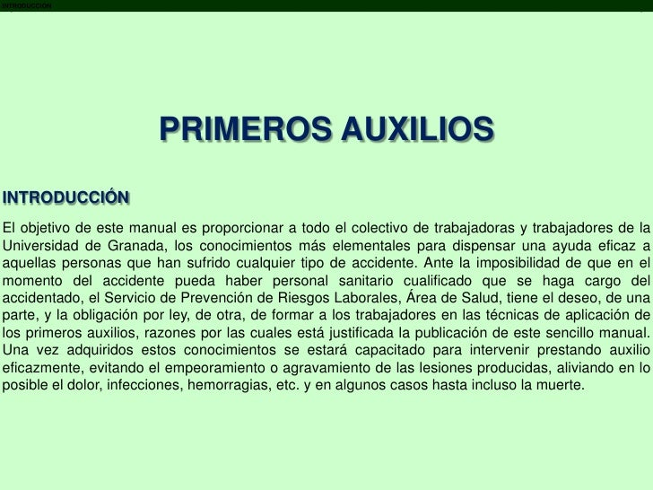 PRIMEROS AXILIOS