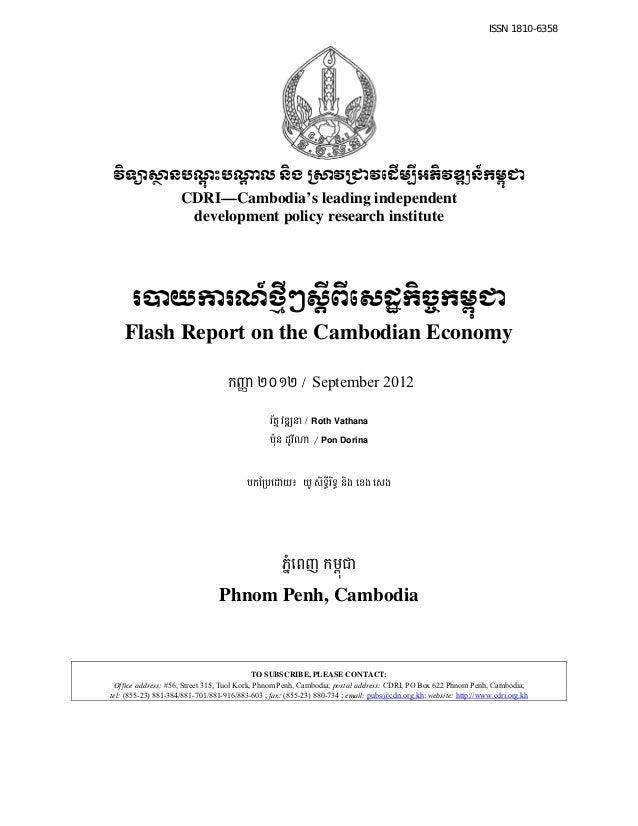 ISSN 1810-6358វិទ សានបណ្ដុះបណា្ដល និង ្រសាវ្រជាវេដើម ីអភិវឌ ន៍កម្ពុជា                     CDRI—Cambodia's leading independ...