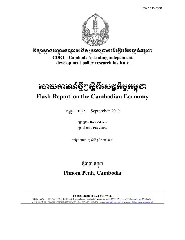 Flash Report on the Cambodian Economy Sep-12