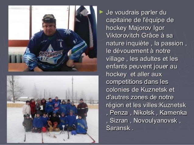 ►  100 80 60 40 20 0  Восток Зап ад Север 1 2 3 4 кв кв кв кв  Je voudrais parler du capitaine de l'équipe de hockey Major...