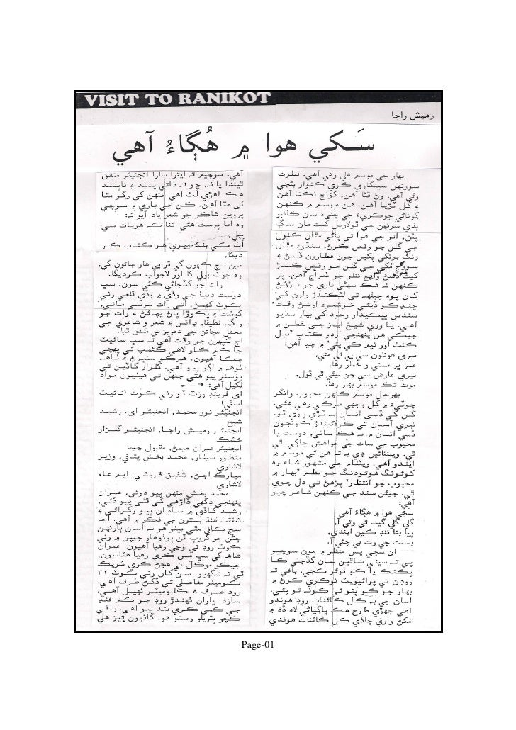 Page-01