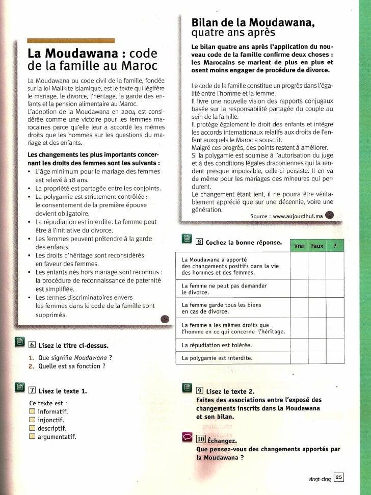 Français (G3)