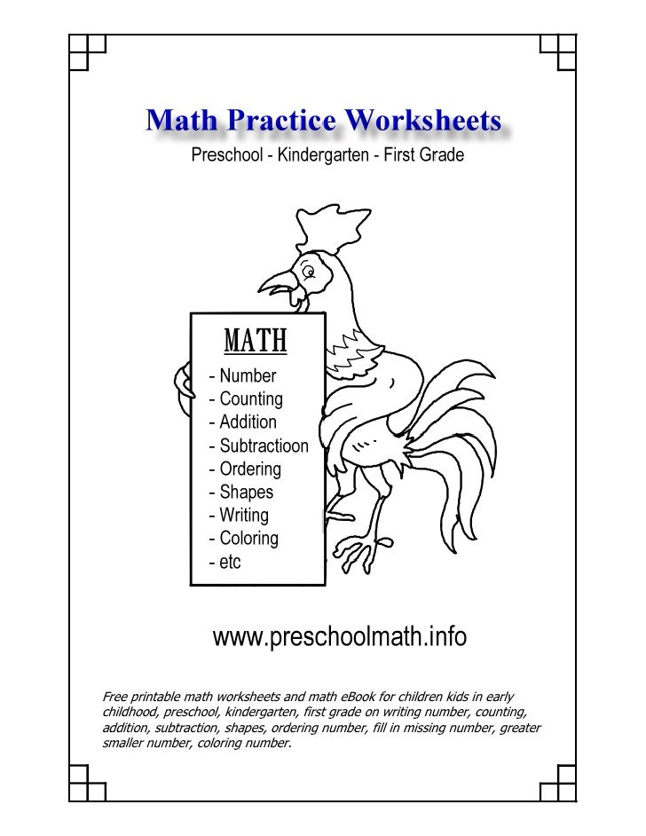 Free printable math worksheets and math eBook for children kids in early childhood, preschool, kindergarten, first grade o...