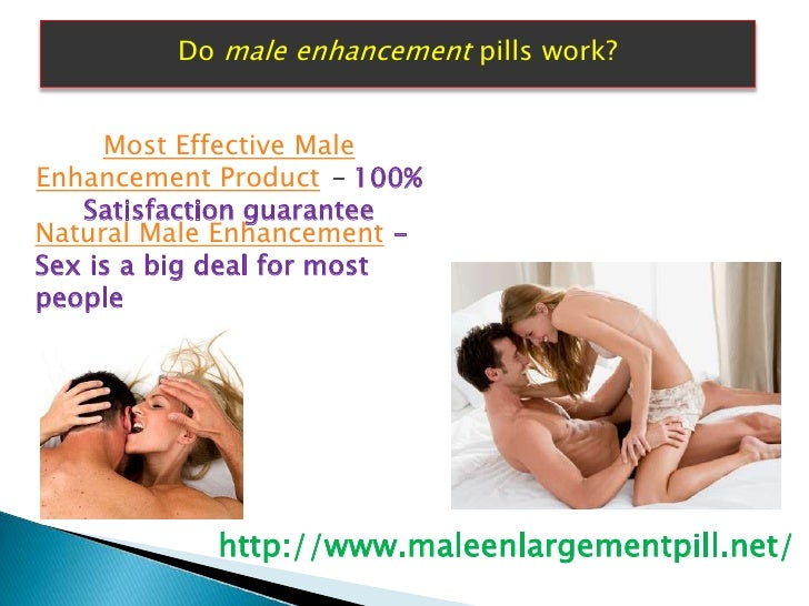 What is SuperCharge Male Enhancement?