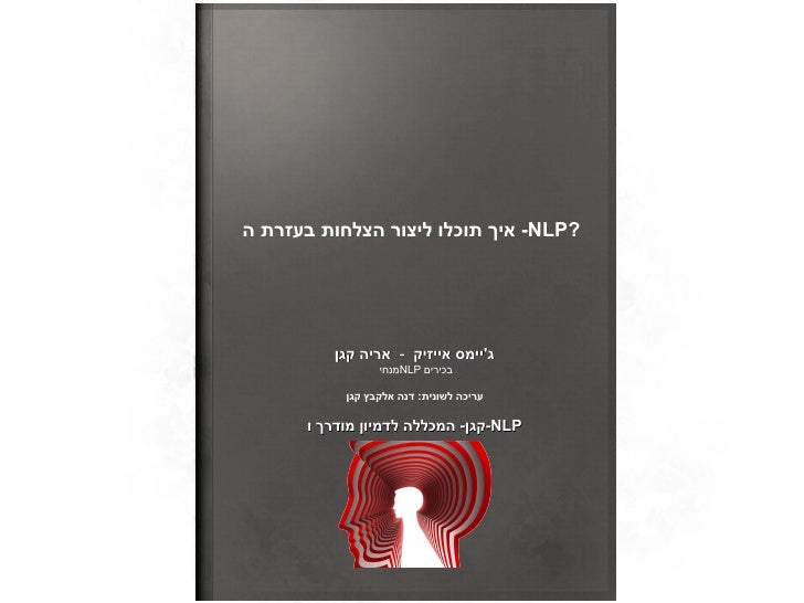 Free nlp ebook