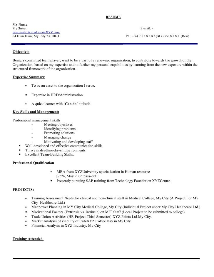 example resume fresh graduate business administration