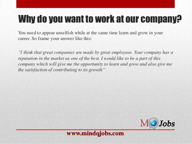 why i want to work for your company