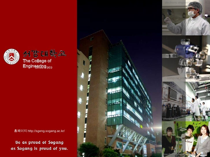 The College of                                                    Engineering                                             ...