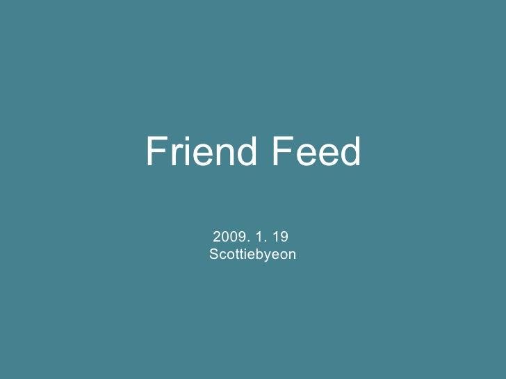 Friend Feed