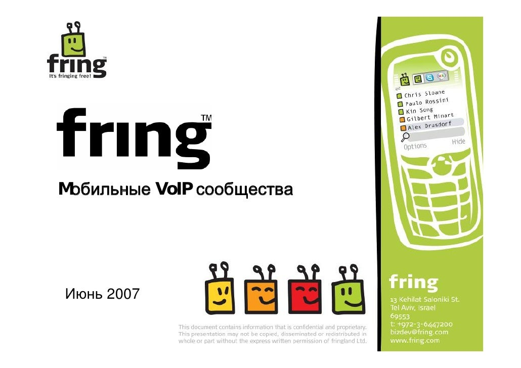 Fring - Mobile VoIP