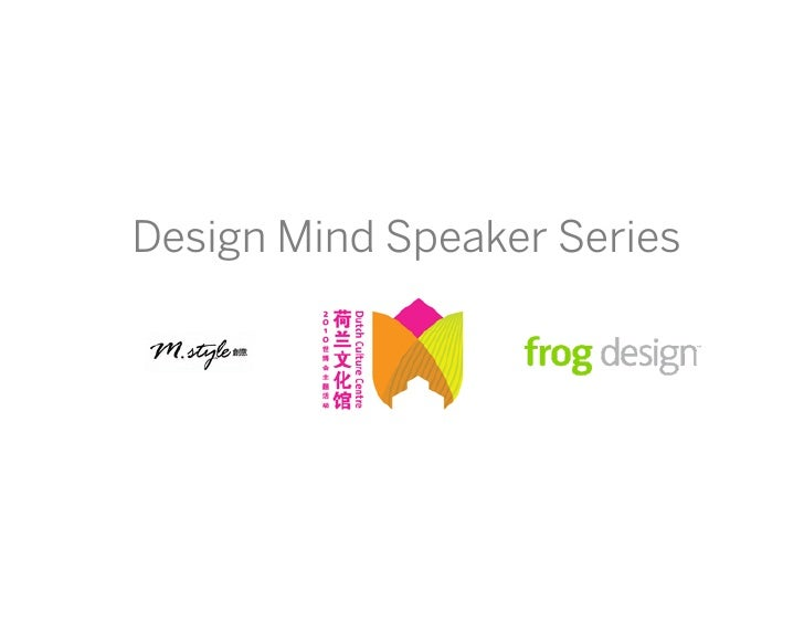 Design Mind Speaker Series, Shanghai