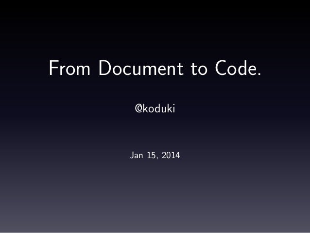 From document-to-code