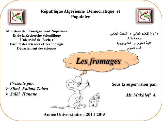 République Algérienne Démocratique et Populaire العلمي البحث و العالي التعليم وزارة بشار جامعة التكنولوجي...