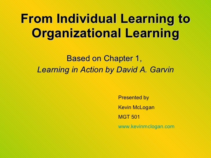 Individual organizational learning disabilities