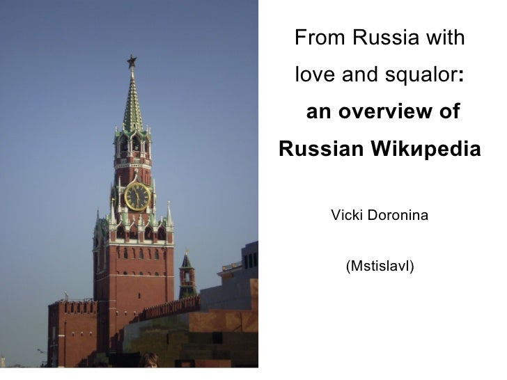 From Russia with love   and squalor : an overview of Russian Wikиpedia Vicki Doronina  (Mstislavl)