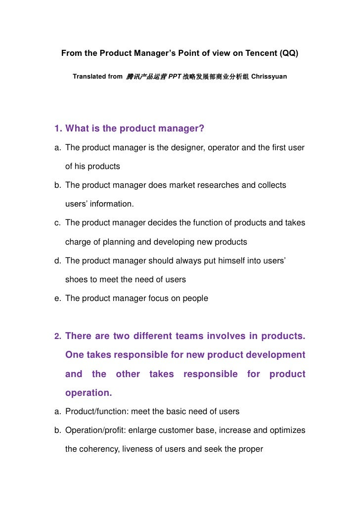 From the Product Manager's Point of view on Tencent (QQ)    Translated from 腾讯产品运营 PPT 战略发展部商业分析组 Chrissyuan1. What is the...