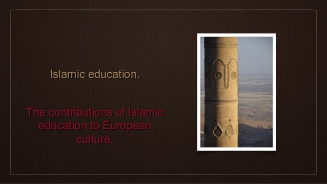 Islamic art thesis statement