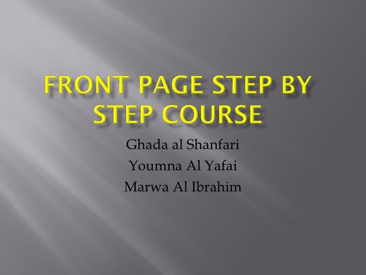 Front Page Step By Step Course