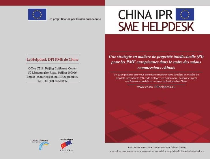 Une stratégie en matière de propriété intellectuelle (PI) pour les PME européennes dans le cadre des salons commerciaux chinois