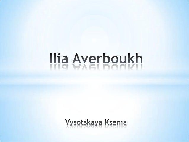 Ilia Averboukh, né le 18 décembre 1973 à Moscou, est un patineur artistique russe. Sa partenaire en danse sur glace est Ir...
