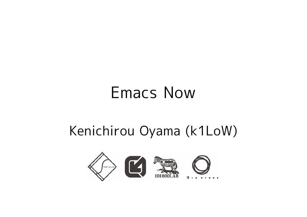 Fukuoka Emacs #X02