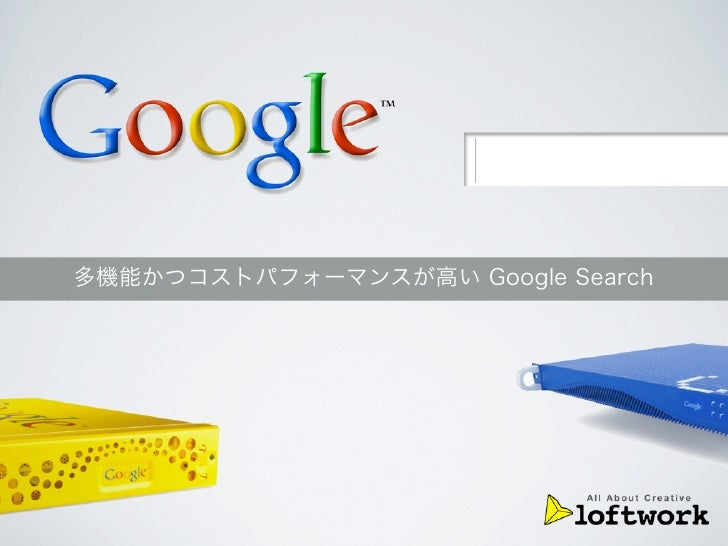 Google Search    ASP or                     2