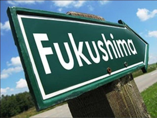 FUKUSHIMA   ( STREET  VIEW )