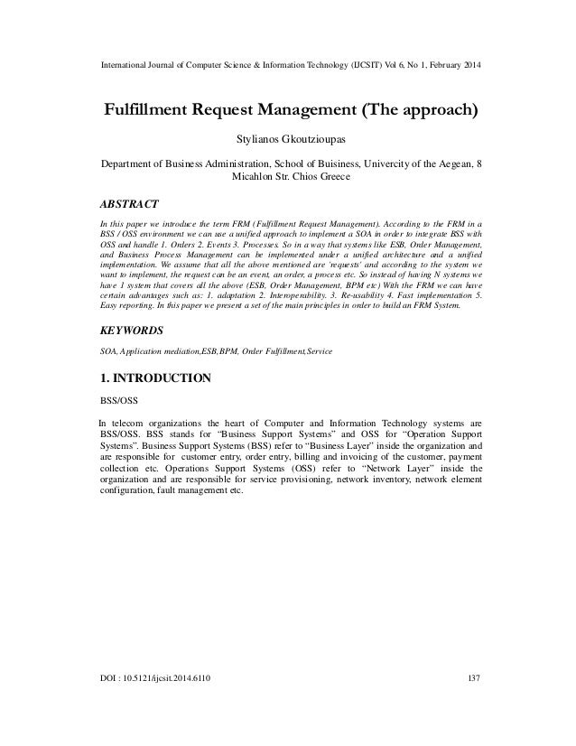 Fulfillment request management (the approach)